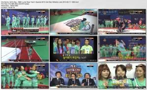 2013 MBC ISA cuts