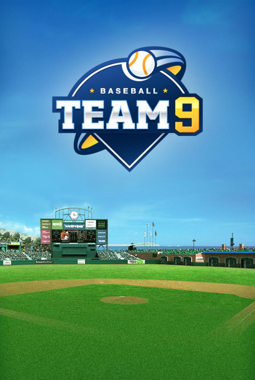 Team 9