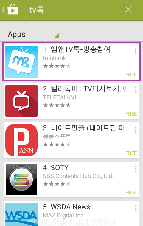 how to change your app store to korean