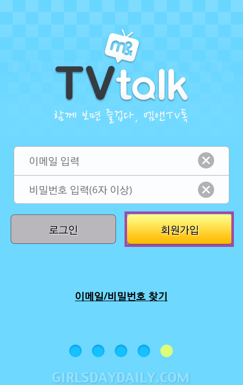 GUIDE] How to Vote for Girl's Day on SBS' M&TV Talk App (Inkigayo