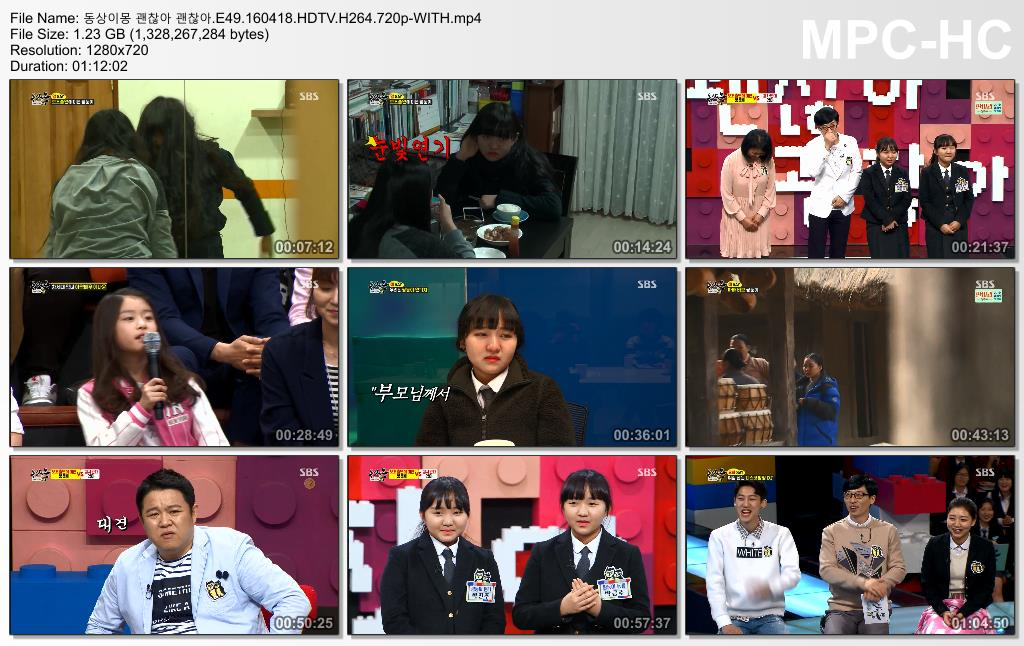 Same Bed Different Dreams 28 Images Same Bed Different Dreams Episode 38 Eng Sub Has Been